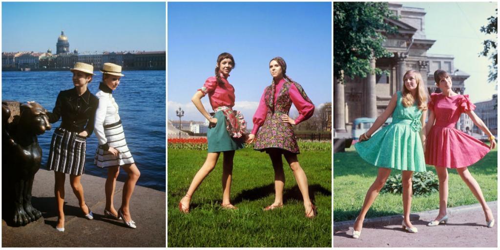 Мода в СССР. Мини-юбки
