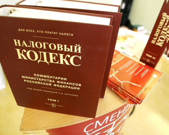НК РФ - основы получения вычета за жилье