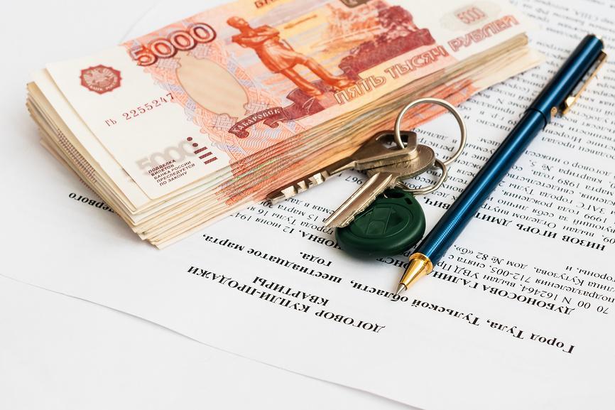 Что нужно для возврата подоходного налога при покупке жилья