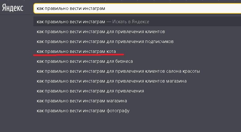 """Самые смешные поисковые запросы """"Яндекса"""""""
