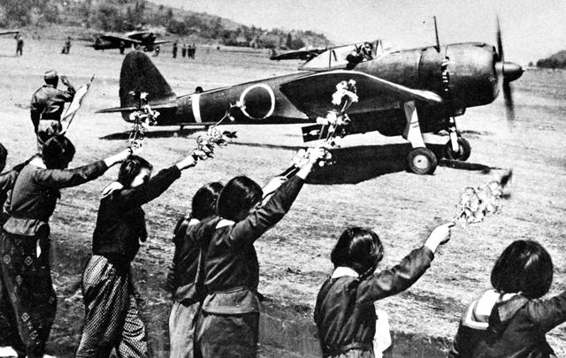 Японская война камикадзе