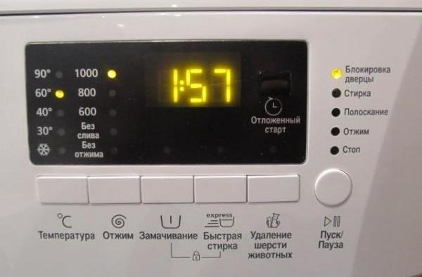 Стиральная машина beko wkb 51031 ptma описание