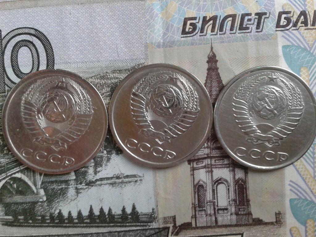 несколько монет 20 копеек 1981 года