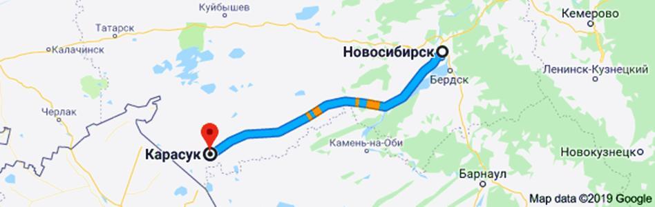 дорога из новосибирска в карасук