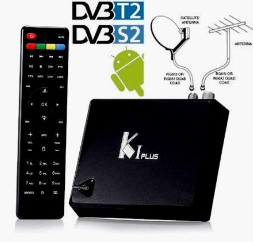 Цифровой конвертор DVB