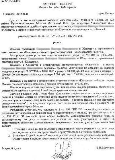 Договор аренды транспортного средства. Договор-образец. ру