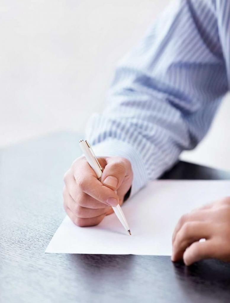 Внимательность при составлении протокола разногласий
