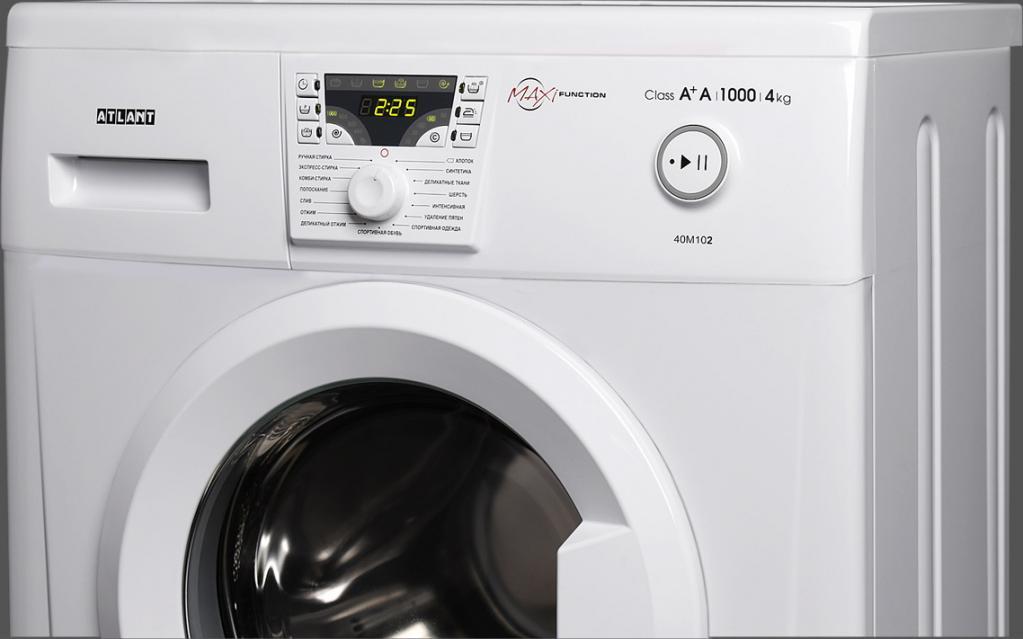 стиральная машинка атлант отзывы покупателей