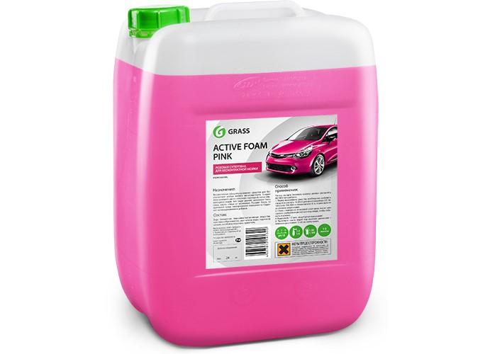 Grass Active Foam Pink