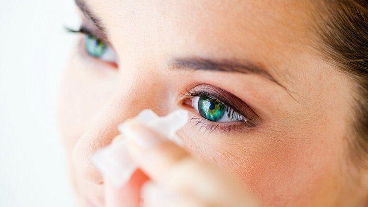 как снять мышечное напряжение глаз