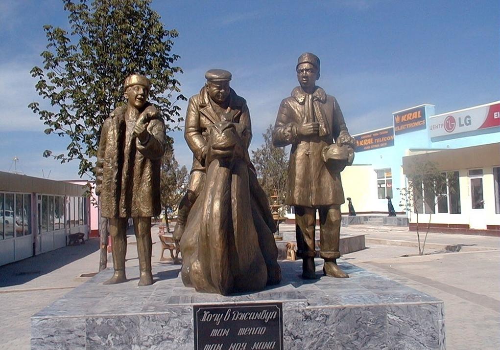 Памятник Джентльменам удачи