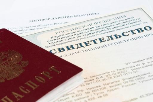 Как восстановить срок вступления в наследство в РФ
