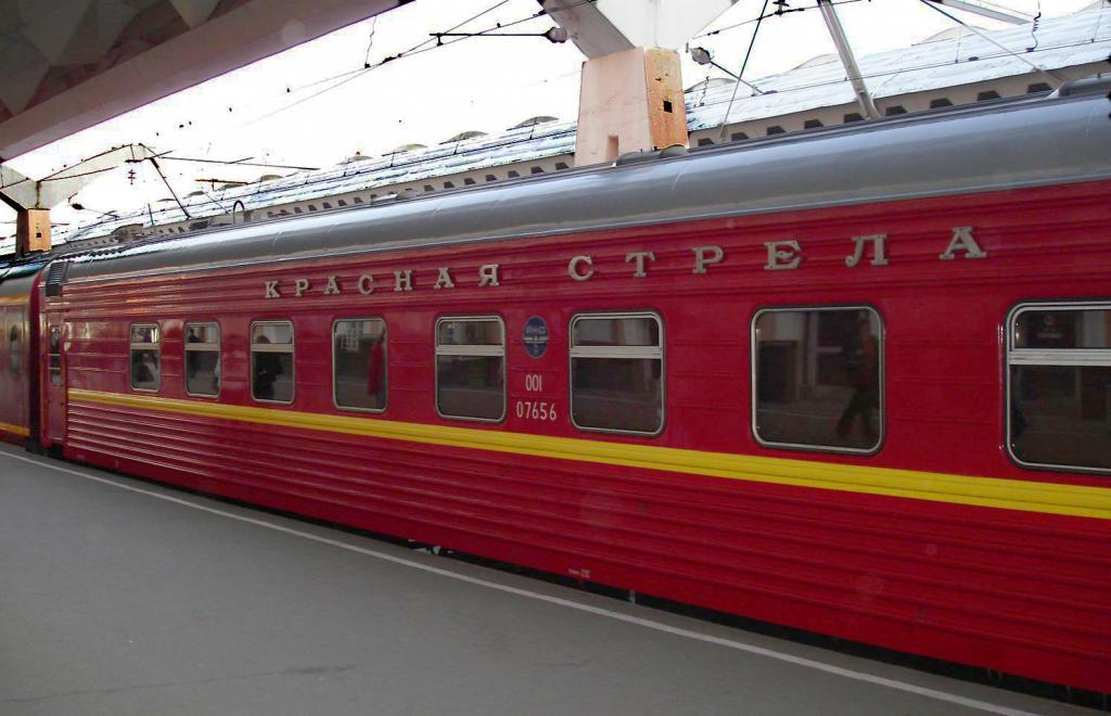 """Фирменный поезд """"Красная стрела"""""""