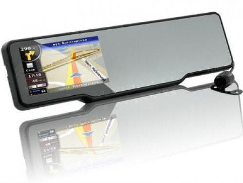 Зеркало Arena Pro 8500