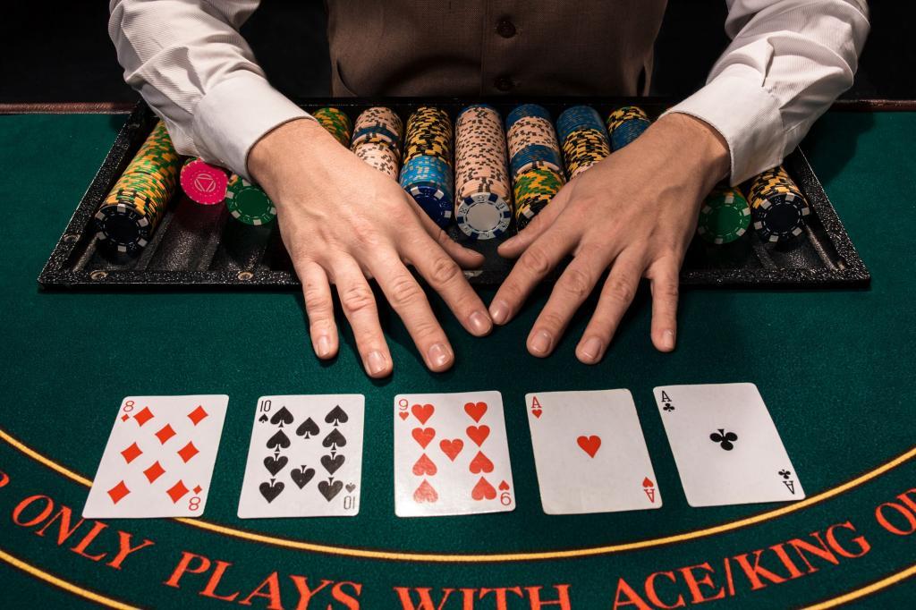 игра в карты
