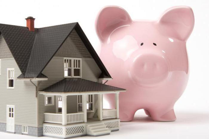 экономия домашнего бюджета