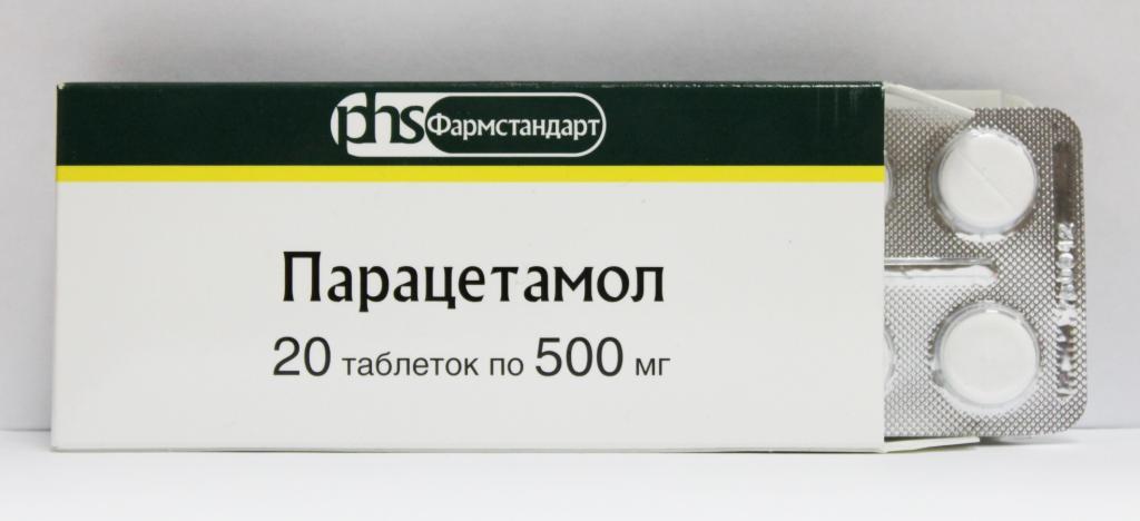 вреден ли парацетамол