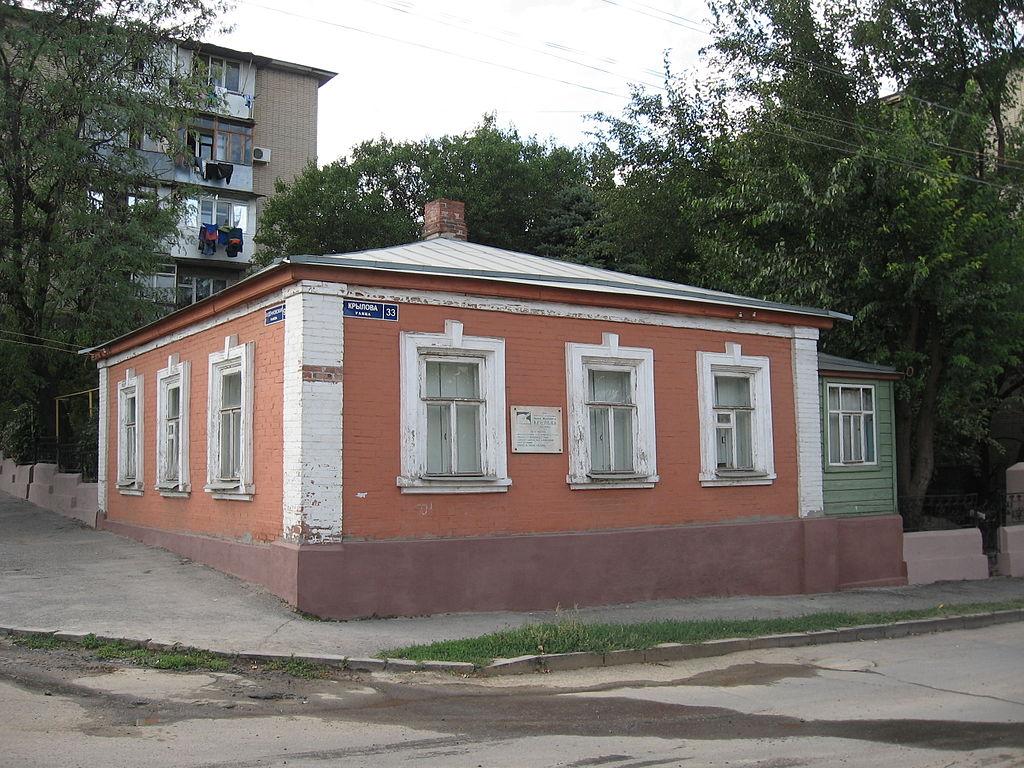 дом-музей художника и.и. крылова