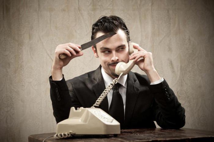 правила общения с клиентами