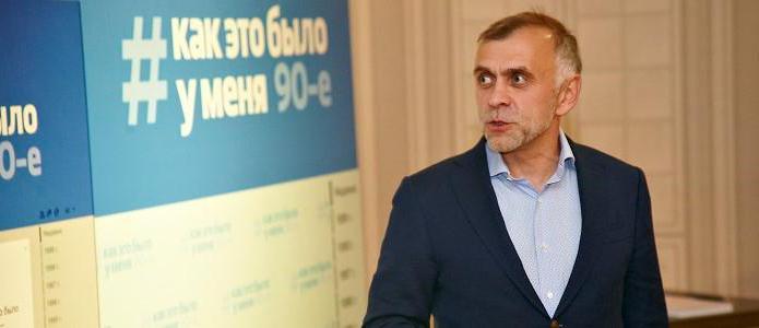 сергей васильев санкт петербург бизнесмен фото