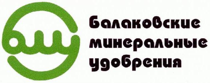 главные районы производства минеральных удобрений в россии
