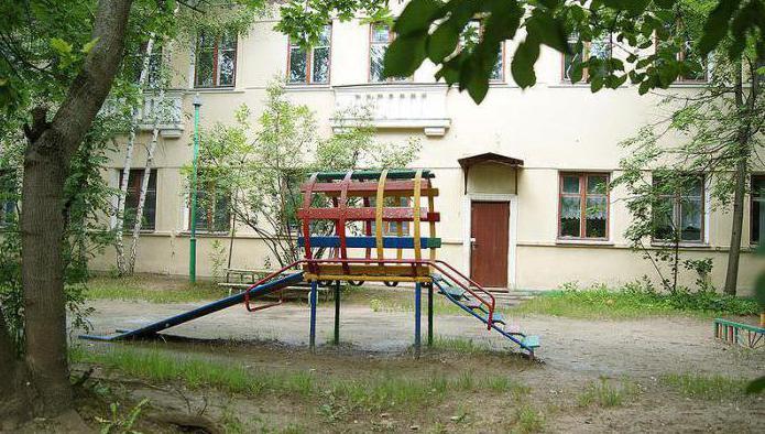 Детский сад 333 Москва