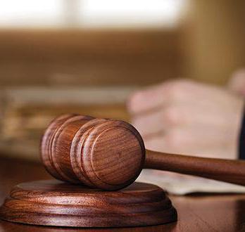 срок обжалования постановления об административном правонарушении