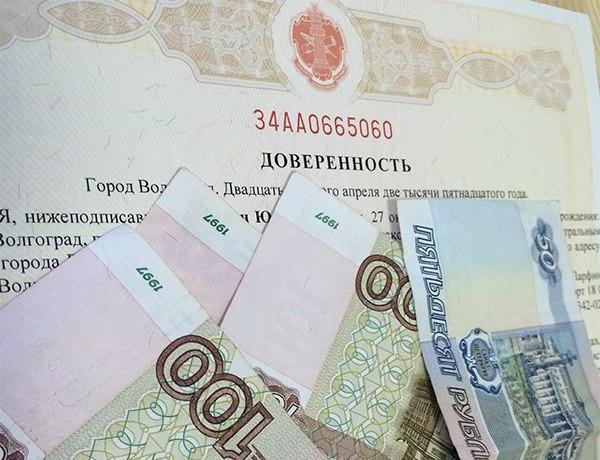 Можно ли получить кредит по доверенности в россии Полагаю