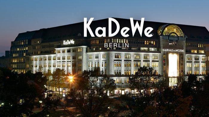 KaDeWe лучший шопинг во всей Германии