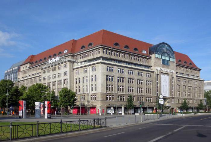универмаги мира KaDeWe Берлин
