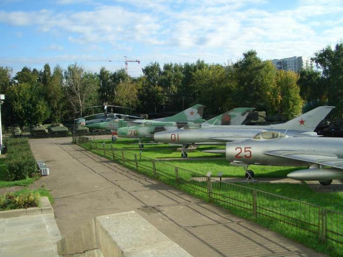 Центральный музей Вооруженных Сил Российской Федерации: адрес