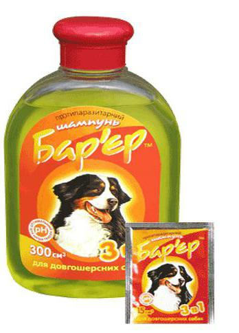 "Шампунь ""Барьер"" для собак"