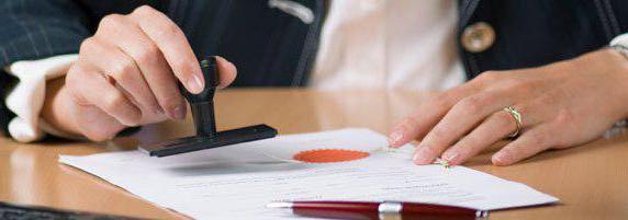 нотариальное удостоверение сделок обязательно