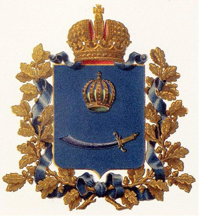 астраханская область герб и флаг