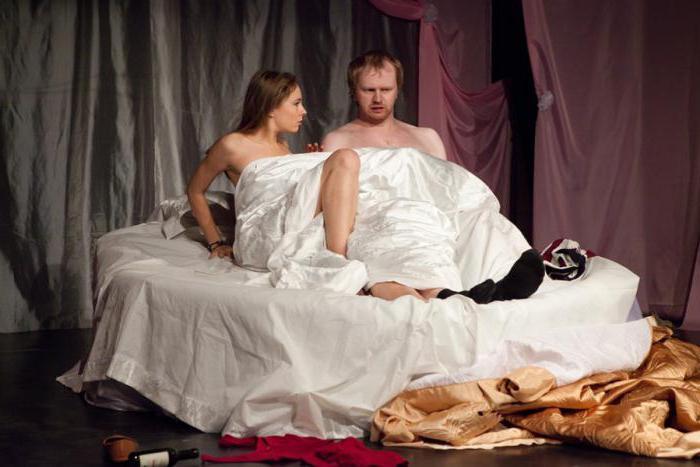 спектакль шикарная свадьба отзывы зрителей
