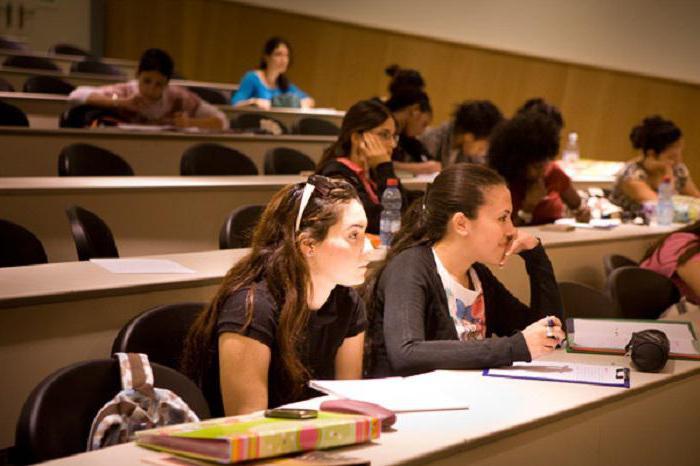 какие университеты котируются за рубежом