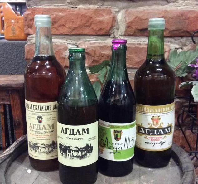 вино агдам азербайджан