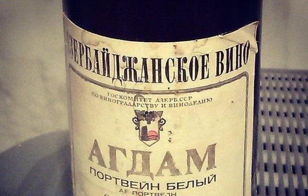 вино агдам