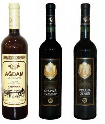 фото агдам красное вино