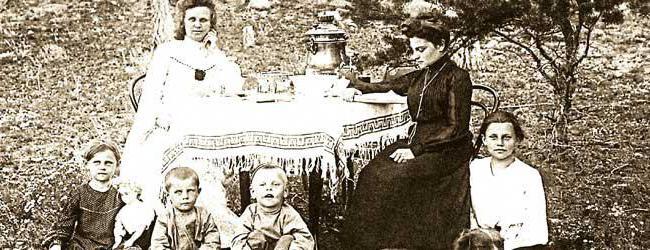 лаппа татьяна николаевна родилась