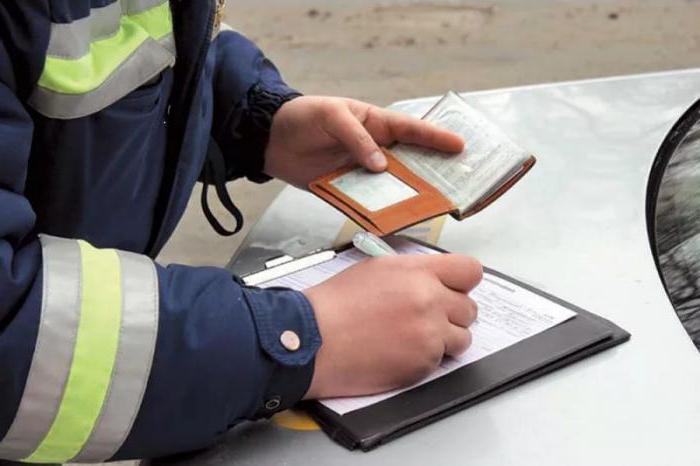 Управление ТС без водительского удостоверения
