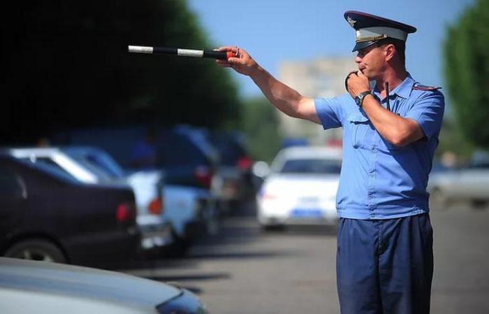 Административные правонарушения в области дорожного движения