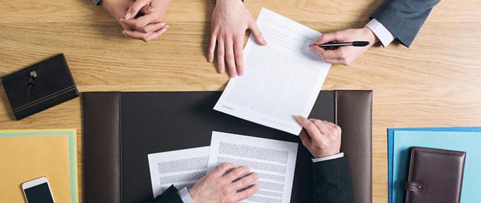 доверенность в арбитражный суд от юридического лица