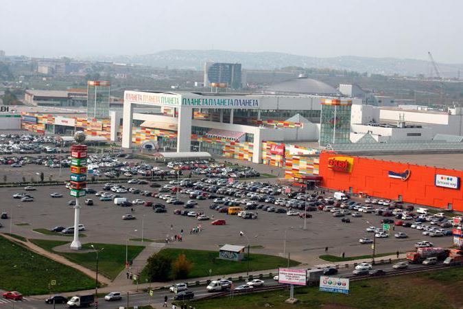 красноярье торговый центр красноярск