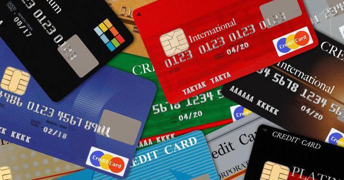 рефинансирование кредита банк москвы