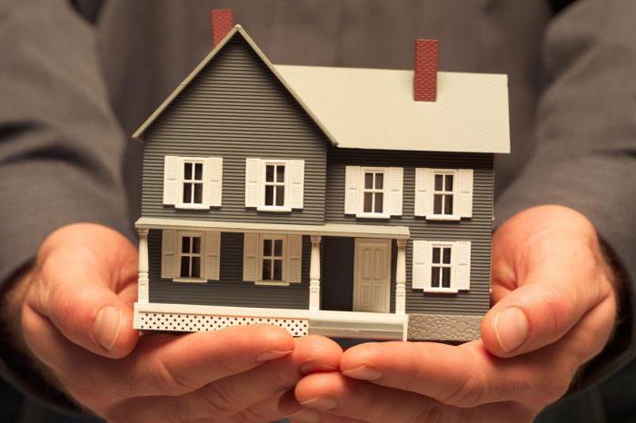 рефинансирование ипотечного кредита банк москвы