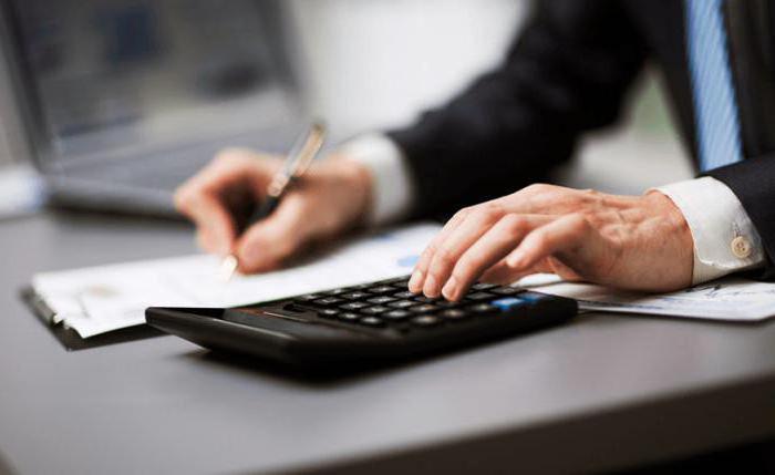 рефинансирование кредита в банке москвы физическому лицу