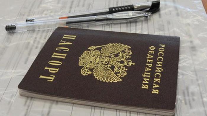 документы для продления регистрации по патенту