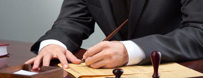 роль юридических фактов в административном праве