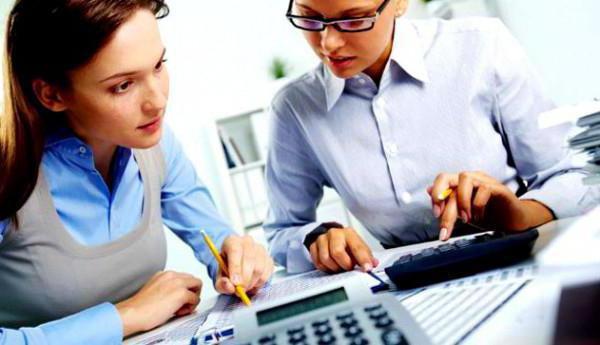 понятие значение и содержание финансового контроля